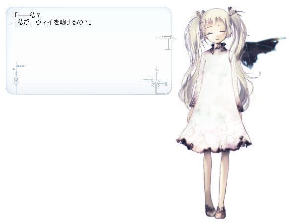 yokoku5